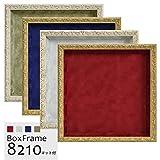 ボックスフレーム・立体額 8210 200角(200×200mm)前面アクリル仕様 フレーム/マット色:ゴールド/エンジ