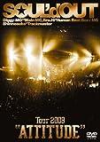 """Tour 2008 """"ATTITUDE"""" [DVD]"""