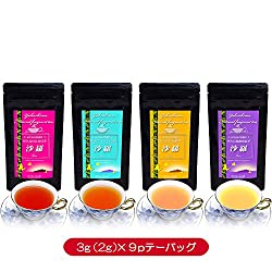 51fWSCE4ONL. SL250  - 紅富貴(べにふうき)な屋久島の紅茶も買ってみた