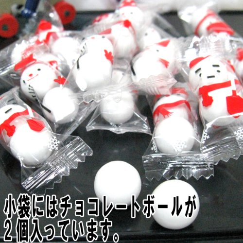 業務用雪だるまチョコレートボール(1袋)