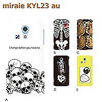miraie KYL23 (スカル03) D [C009003_04] ドクロ 髑髏 スカル skull 京セラ スマホ ケース au
