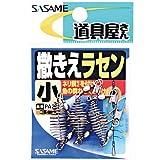 【SASAME/ササメ】撒き餌ラセン PA201 仕掛 淡水仕掛 ラセン 仕掛パーツ 釣小物