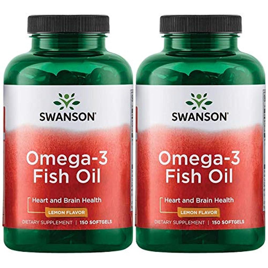 ジェット願望衣類Swanson Omega 3 Fish Oil EPA + DHA Lemon Flavor 150粒×2個
