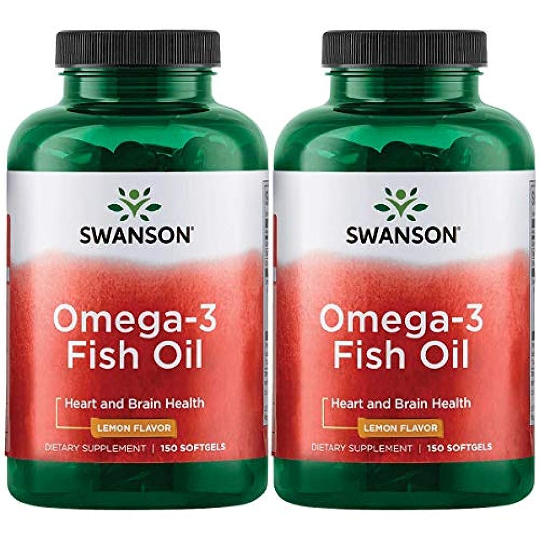 素晴らしいです写真を描く季節Swanson Omega 3 Fish Oil EPA + DHA Lemon Flavor 150粒×2個