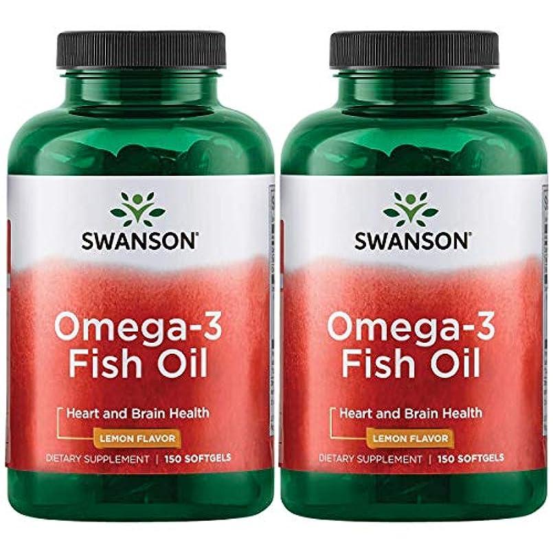 元に戻すジャズ甘くするSwanson Omega 3 Fish Oil EPA + DHA Lemon Flavor 150粒×2個