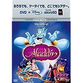 アラジン スペシャル・エディション DVD+microSDセット