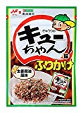 ニチフリ食品 きゅうりのキューちゃん味ふりかけ 25g×10個