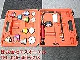 スズキ SUZUKI ラジエター キャップテスター リークテスター 水漏れチェック 工具 メーター付 14点セット