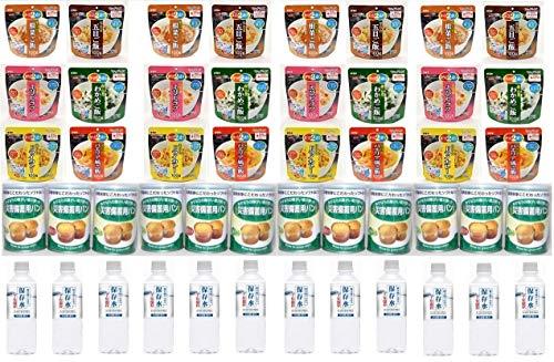 【5年保存】もしも!の為の非常食4人で三日分セットB マジックライス24食&パンの缶詰12食&7年保存水12本