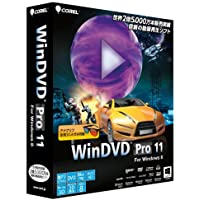 WinDVD Pro 11 for Windows 8