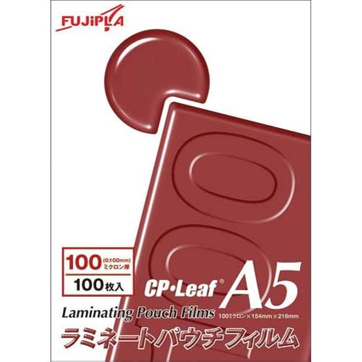 器用会社航海のフジプラ パックフィルム100#A5(100枚入り) 04052