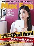 Mac Fan (マックファン) 2013年 01月号 [雑誌]