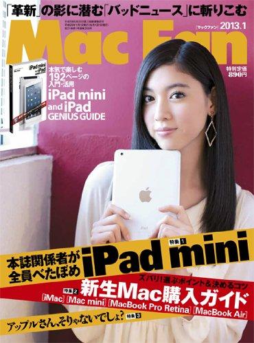 Mac Fan (マックファン) 2013年 01月号 [雑誌]の詳細を見る