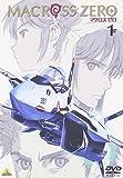 マクロス ゼロ 1 [DVD]