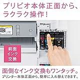 ブラザー A4インクジェット複合機 DCP-J582N (無線LAN/手差しトレイ/両面印刷) 画像