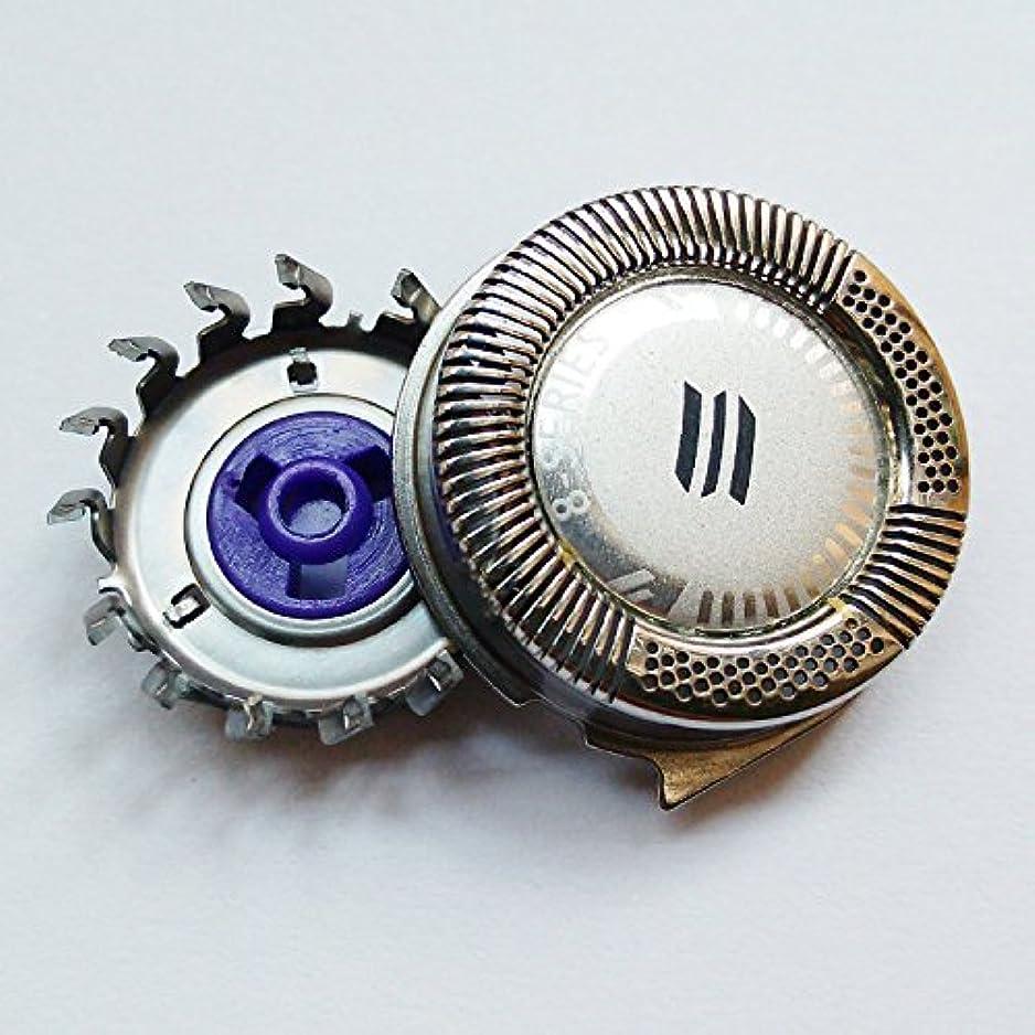 ガレージ見えない無駄Lot of 3pcs Shaver Head Replacement for HQ8 HQ8445 HQ8825 HQ8830 HQ8845 HQ8850 HQ6075 HQ7340 PT710 AT750 8880XL...