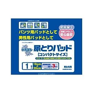 【お試しパック】 いちばん 尿とりパッド コンパクトサイズ 男女共用 1枚入 (パンツ・テープタイプ兼用)