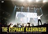 エレファントカシマシ デビュー25周年記念 SPECIAL LIVE さいたまスーパーアリーナ (通常盤) [DVD]
