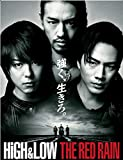 HiGH & LOW THE RED RAIN(豪華盤) [DVD]