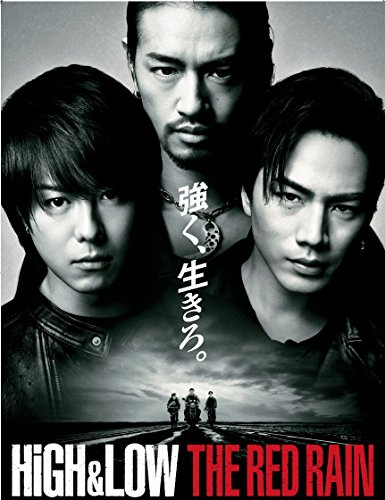 HiGH & LOW THE RED RAIN(豪華盤) [Blu-ray]