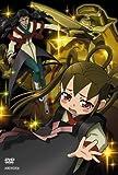 牙 第3章 永遠の絆 3 [DVD]