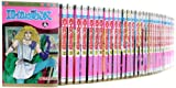 エロイカより愛をこめて コミック 1-39巻セット (プリンセスコミックス)