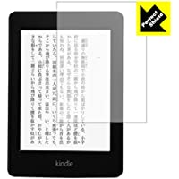PDA工房 Kindle Paperwhite (第5世代/第6世代/第7世代/マンガモデル) Perfect Shield 保護 フィルム 反射低減 防指紋 日本製