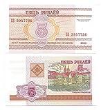コレクター/非流通/ UNCベラルーシ2000年記念の問題5ルーブルスペシャル「MILLENNIUM」問題紙幣