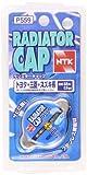 NGK ( エヌジーケー ) ラジエターキャップ (ブリスターパック) 【8800】 P559