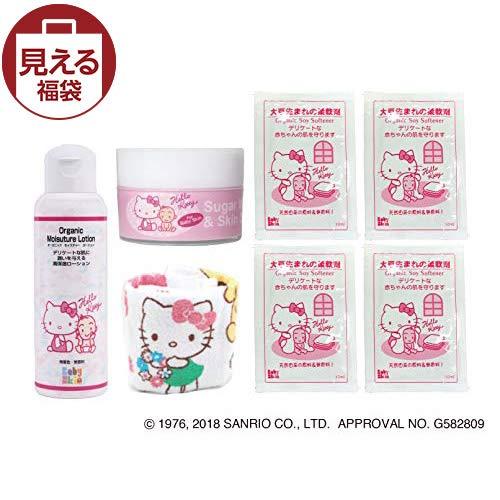 中身が見える福袋 Baby Skin Japan(ベビースキンジャパン) ハローキティ スキンケアセット