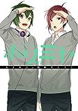 ホリミヤ(7) (Gファンタジーコミックス)
