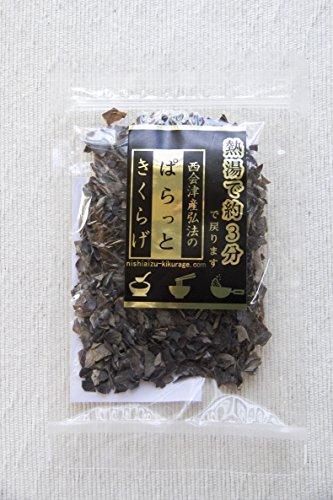 【国産・西会津産】ぱらっときくらげ5袋セット 乾燥カットキクラゲ【クリックポストにて発送】