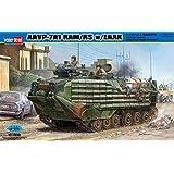 ホビーボス 1/35 ファイティングビークルシリーズ AAVP-7A1 増加装甲型 プラモデル 82416