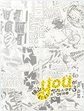 関ジャニ∞ 横山裕 横山YOUがヤっちゃいます~3 2010春 ソロコン パンフレット