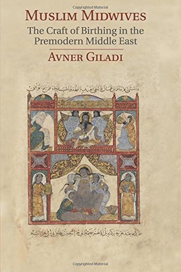 ライオン送った航空会社Muslim Midwives: The Craft of Birthing in the Premodern Middle East (Cambridge Studies in Islamic Civilization)