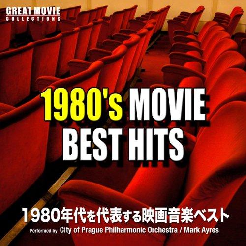 1980's Movie Best Hits(1980年代を...