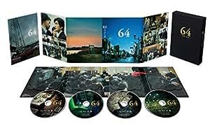 【Amazon.co.jp限定】64-ロクヨン-前編/後編 豪華版セット(非売品プレス付) [Blu-ray]