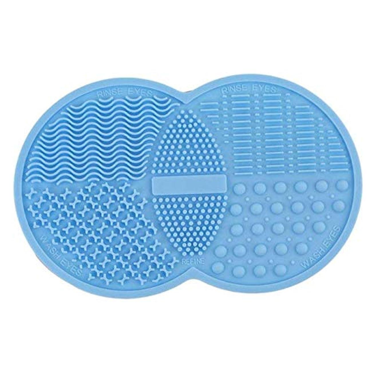 ゴールデン精通した失望させるPichidr-JP 化粧ブラシクリーニングマット家庭用と旅行用サクションカップ付きポータブル洗浄ツールスクラバー(ブルー)