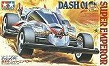 タミヤ 1/32 レーサーミニ四駆シリーズ 28 ダッシュ01号・超皇帝(スーパーエンペラー)