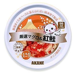 アカネ (AKANE) 厳選マグロ&紅鮭 75g×24缶