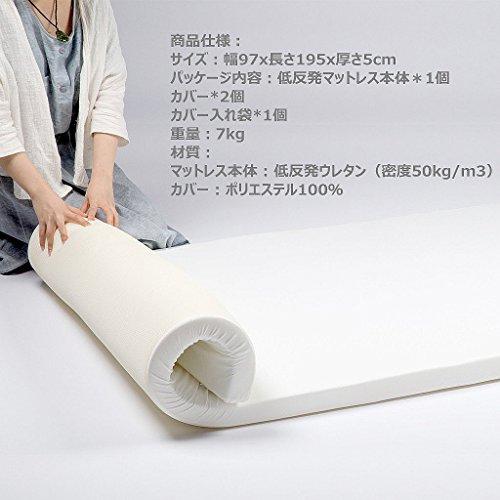 LANGRIA マットレス 低反発 腰痛対策 体圧分散 低刺激性 快眠 弾力性や復元力に優れ シングル 密度55kg/m3 幅97x長さ195x厚さ5cm