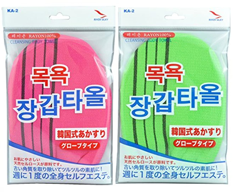 配る同様のアンタゴニスト韓国発 韓国式あかすり グローブ 2色組