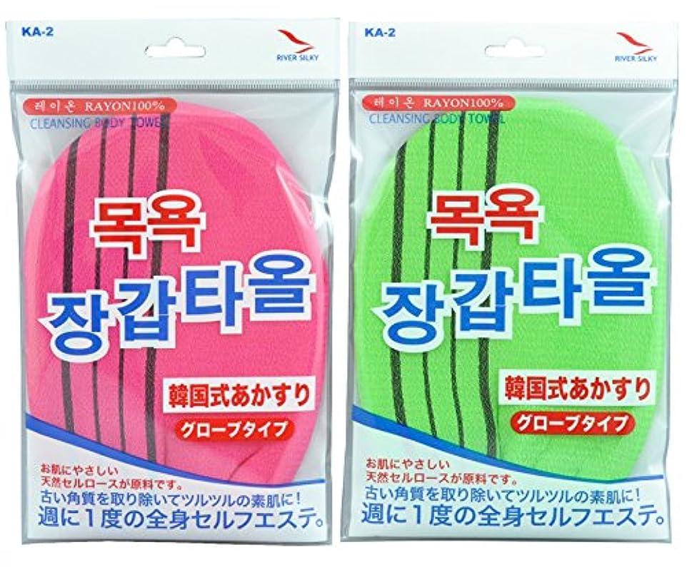 運河承認パラシュート韓国発 韓国式あかすり グローブ 2色組