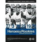 2015 横浜DeNAベイスターズ・カードセット HEROES & ROOKIES BOX