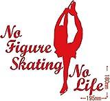 ノーブランド品 No Figure Skating No Life (フィギュアスケート)ステッカー・ 6 約180mm×約195mm レッド