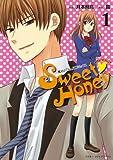 Sweet・Honey  (魔法のiらんどコミックス)  / 繭 のシリーズ情報を見る