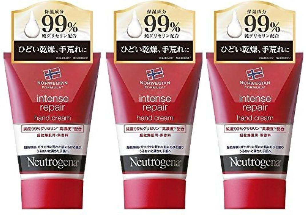 暴露解決するしっとり【まとめ買い】Neutrogena(ニュートロジーナ) ノルウェーフォーミュラ インテンスリペア ハンドクリーム 超乾燥肌用 無香料 50g×3個