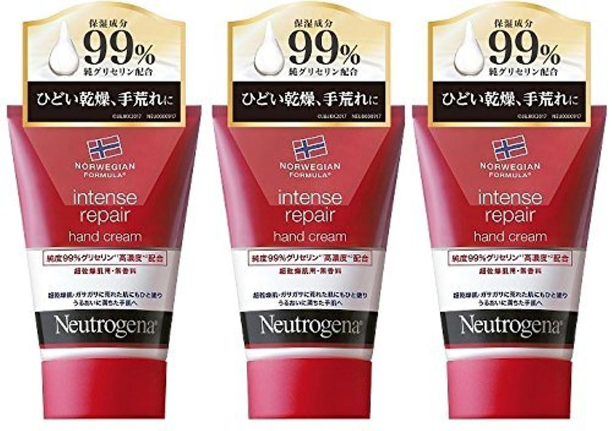 欲しいです常習的刺します【まとめ買い】Neutrogena(ニュートロジーナ) ノルウェーフォーミュラ インテンスリペア ハンドクリーム 超乾燥肌用 無香料 50g×3個