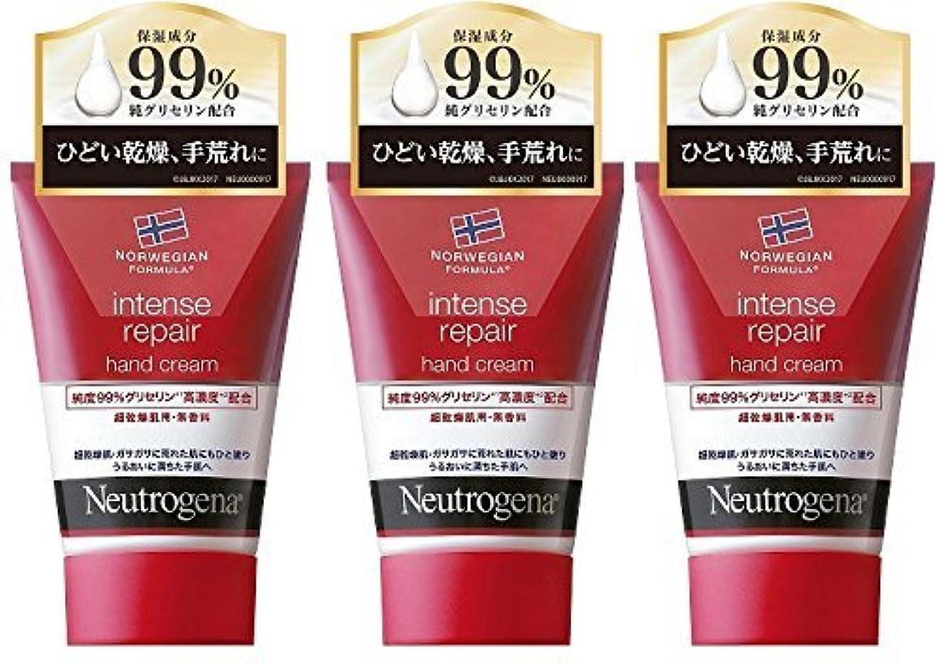 離れて列車すぐに【まとめ買い】Neutrogena(ニュートロジーナ) ノルウェーフォーミュラ インテンスリペア ハンドクリーム 超乾燥肌用 無香料 50g×3個