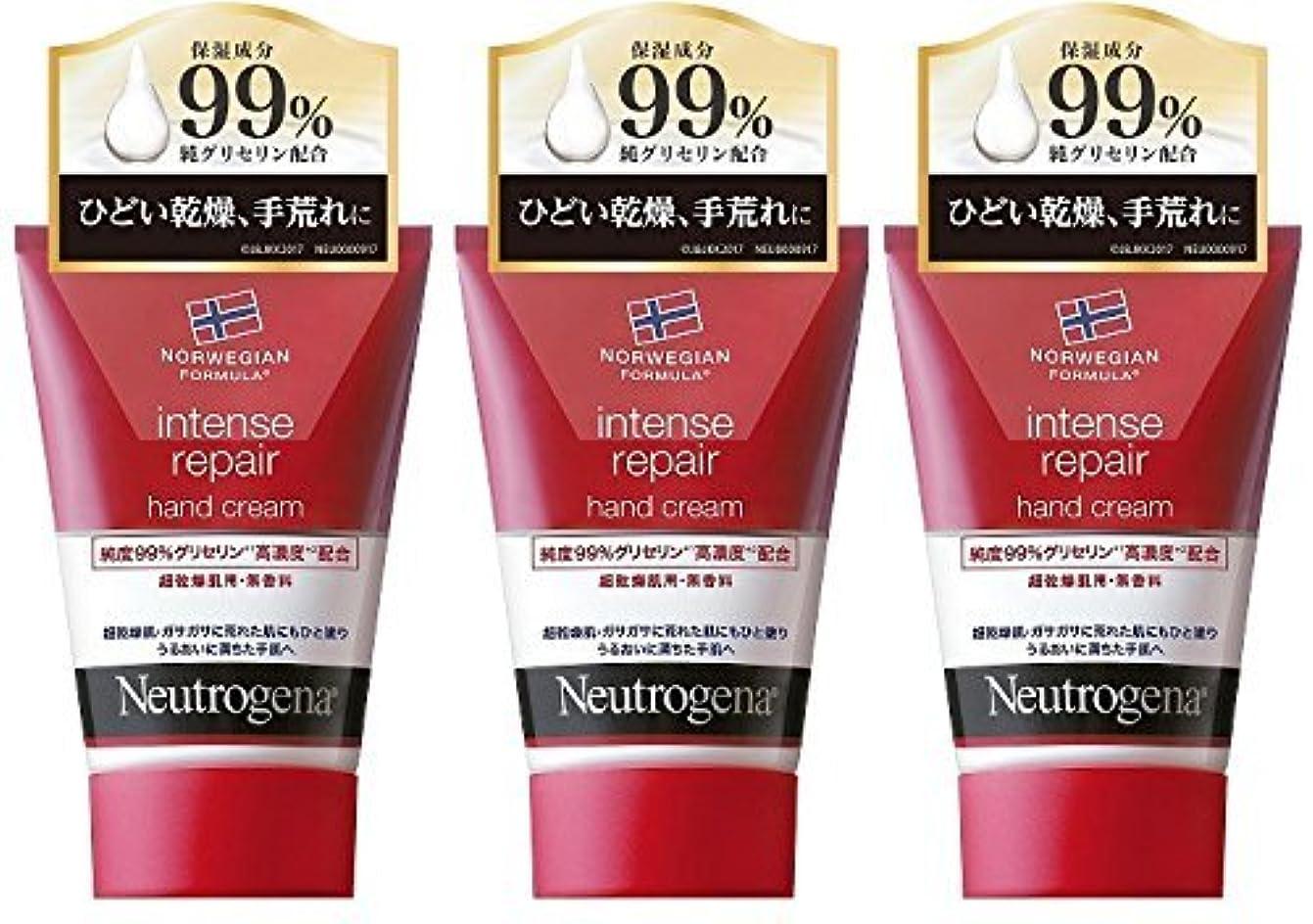 先例無限飛び込む【まとめ買い】Neutrogena(ニュートロジーナ) ノルウェーフォーミュラ インテンスリペア ハンドクリーム 超乾燥肌用 無香料 50g×3個